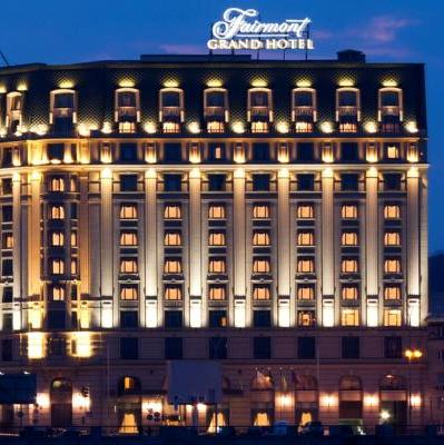 Готель «Гранд Хотел» (Fairmont)