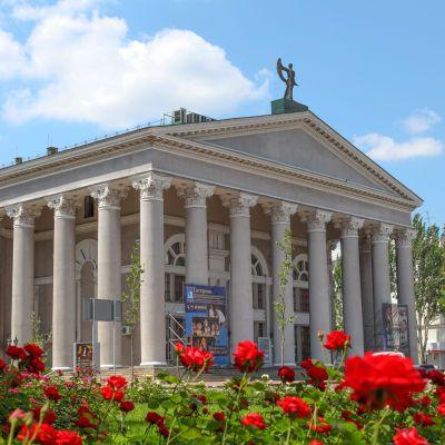 Донецький Драматичний театр