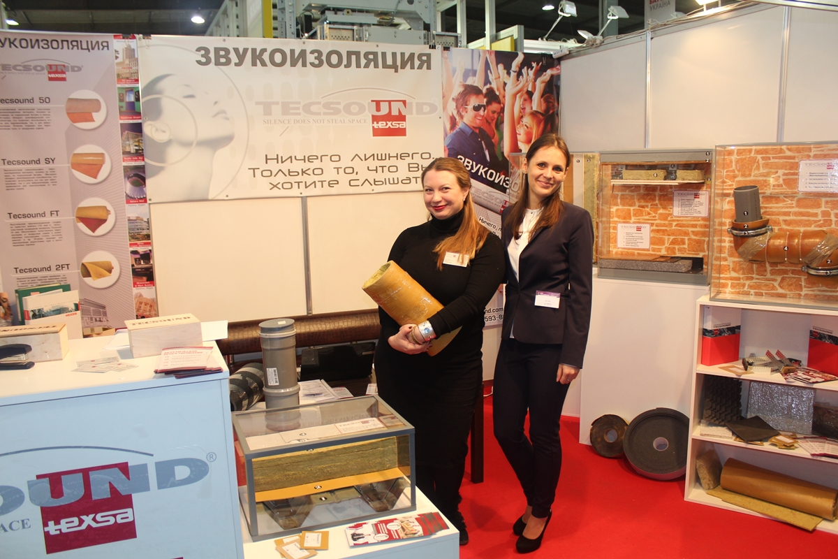 Отчет с INTERBUILD EXPO 2016