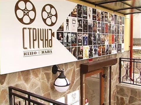 Кинотеатр Стрічка