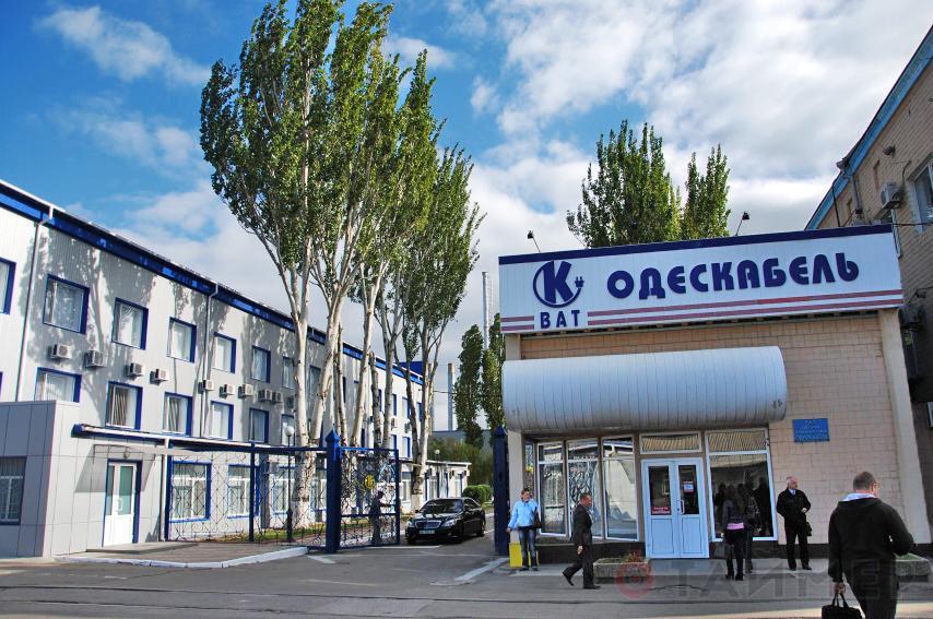 Офісні приміщенняОдескабель